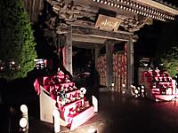 Katsuura20170225_81