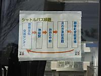 Onjuku20170226_21