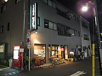 Sumida20170226_69