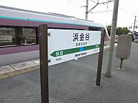 Uchibo20170226_44
