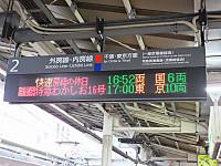 Uchibo20170226_52