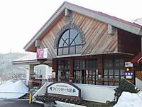Iwate20170304_42