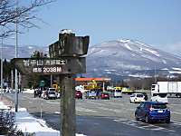 Iwate20170305_16