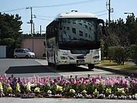 Keisei20170309_02