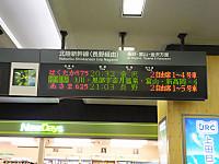 Niigata20170311_47