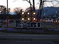 Ueda20170311_36