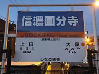 Ueda20170311_38