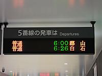 Sendai20170312_04