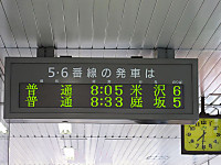 Sendai20170312_07
