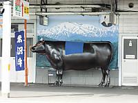 Sendai20170312_24
