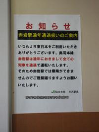 Sendai20170312_26