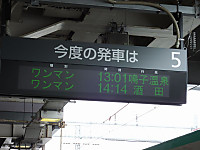 Sendai20170312_36