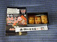 Sendai20170312_40