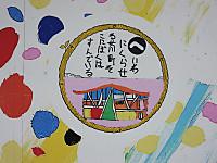 Sendai20170312_50