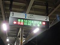 Sendai20170312_63