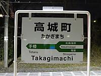 Sendai20170312_64