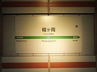 Sendai20170312_68