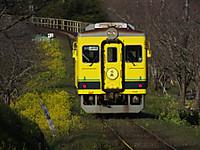 Isumi350_20170317_03