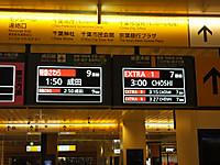 Chiba20180101_06_2