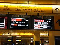 Chiba20180101_07_2