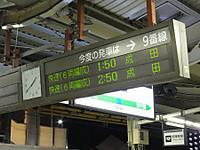 Chiba20180101_09