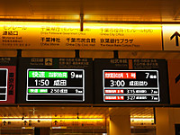Chiba20180101_10