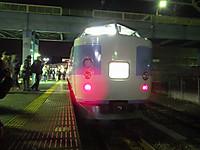 Narita189_20180101_15