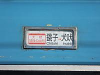Choden20180101_55
