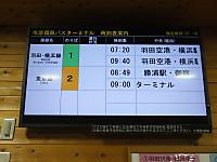Keikyu20180105_01