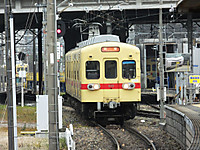 Nishitetsu20180105_21