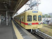 Nishitetsu20180105_22