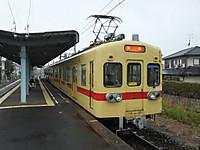 Nishitetsu20180105_23