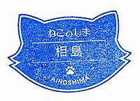 Shingu20180105_65