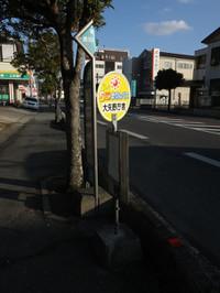 Sanko20170106_21