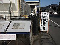 Yushima20180106_26