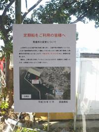 Yushima20180106_27