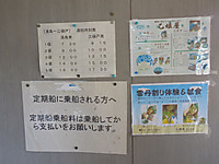 Yushima20180106_28