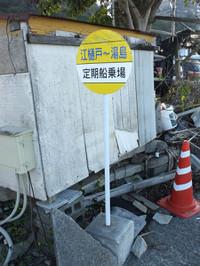 Yushima20180106_29