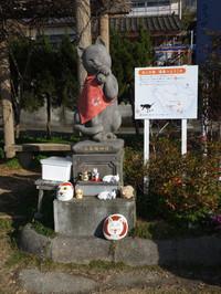 Yushima20180106_36