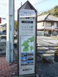 Sanko20170106_116