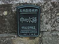 Sanko20170106_120
