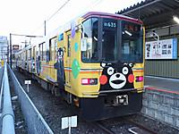 Kumamoto20180106_142