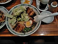 Kumamoto20180106_147