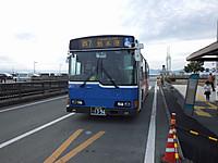 Sanko20180107_02