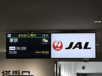 Fukuoka20180107_71