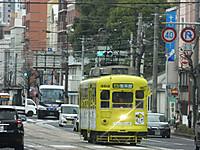 Nagasaki20180107_60