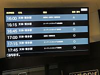 Nagasaki20180107_66