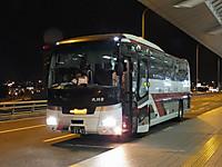 Nagasaki20180107_69