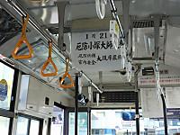 Jr_bus20180121_05