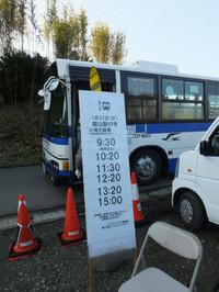 Jr_bus20180121_08